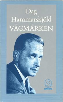 Dag Hammarskjöld - vägmarken